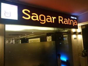 Sagar Ratna Khanna City Center